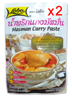 น้ำพริกแกงมัสมั่น 50g (Pack 2)