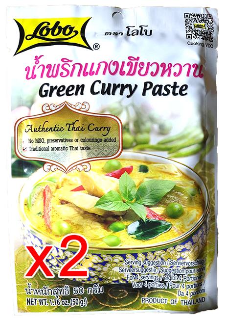 น้ำพริกแกงเขียวหวาน 50g (Pack 2)