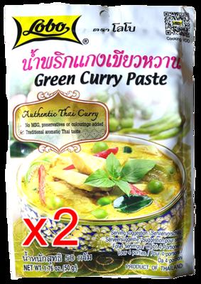 Green Curry Paste 50g (Pack 2)   น้ำพริกแกงเขียวหวาน 50g (Pack 2)