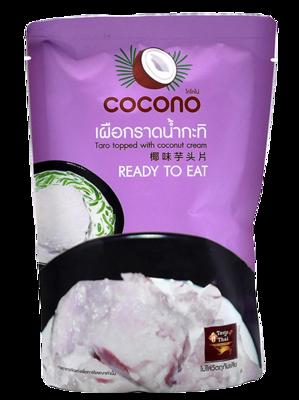 Taro Topped with Coconut Cream   เผือกราดน้ำกะทิ