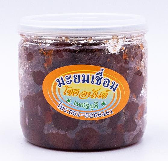 Thai Sweet Star Gooseberry (Jar) | มะยมเชื่อม กระปุก