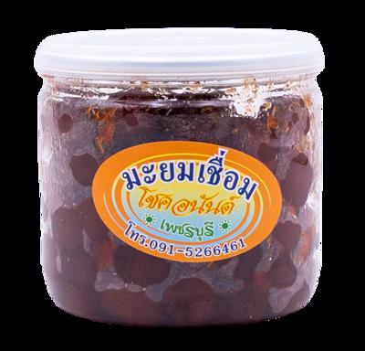 Sweet Dried Star Gooseberry   มะยมเชื่อม กระปุก