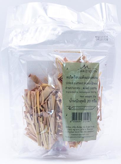Dried Cutted Lemongrass | ตะไคร้อบแห้งแบบท่อน
