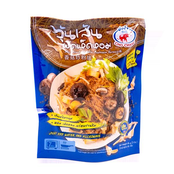 Stir-Fried Shiitake Mushroom Vermicelli | วุ้นเส้นผัดเห็ดหอม
