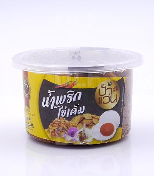 Salted Egg Chili Flake | น้ำพริกไข่เค็ม