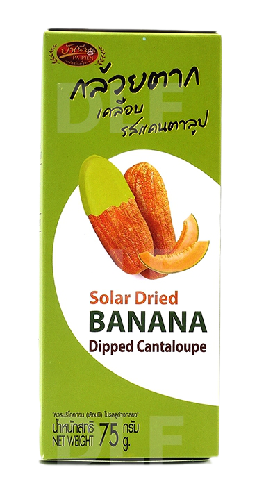 Solar Dried Banana Dipped Cantaloupe   กล้วยตากเคลือบรสแคนตาลูป
