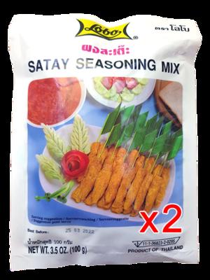 Satay Seasoning Mix 100g (Pack 2)   ผงหมักสะเต๊ะ 100g (Pack 2)
