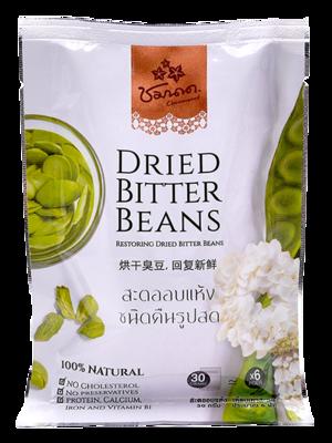 Dried Bitter Beans   สะตออบแห้ง
