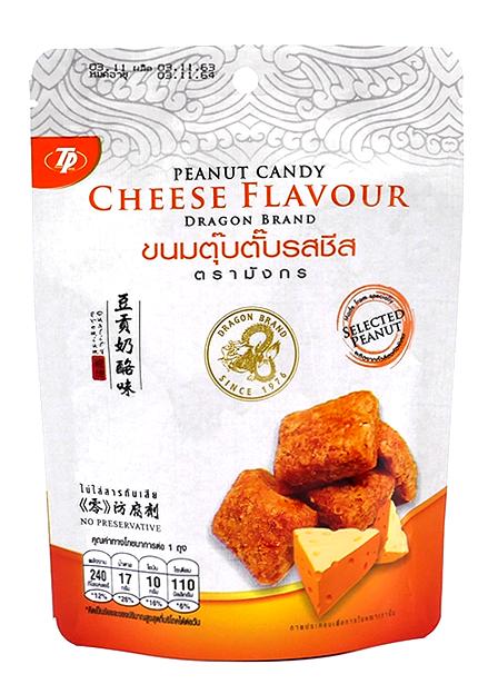 Peanut Candy Cheese Flavour | ขนมตุ๊บตั๊บ รสชีส