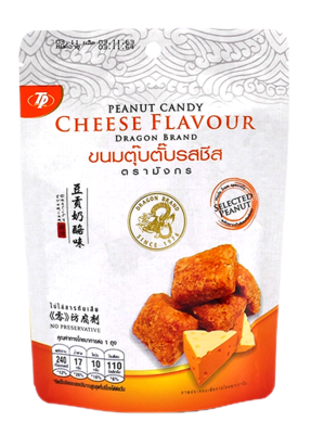 Peanut Candy Cheese Flavour   ขนมตุ๊บตั๊บ รสชีส