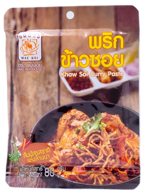 Khaw Soi Curry Paste   พริกข้าวซอย