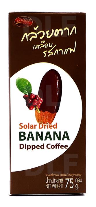 กล้วยตากเคลือบรสกาแฟ