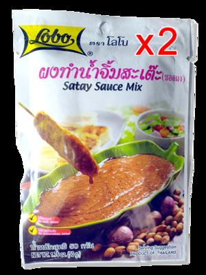Satay Sauce Mix 50g (Pack 2)   ผงทำน้ำจิ้มสะเต๊ะ 50g (Pack 2)