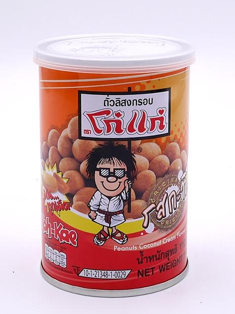 Penuts Coconut Cream Flavour Coated | ถั่วลิสงอบกรอบ รสกะทิ
