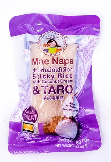 Sticky Rice with Coconut Cream and Taro | ข้าวต้มมัด ไส้เผือก