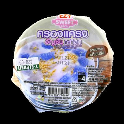 Caramelized Crisps with Butterfly Pea Flower in Coconut milk   7-11 ครองแครงอัญชันกะทิสด