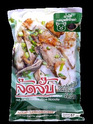 Instant Rice Noodle Black Pepper Pork Flavor | ก๋วยจั๊บกึ่งสำเร็จรูปน้ำใส รสหมูพริกไทยดำ