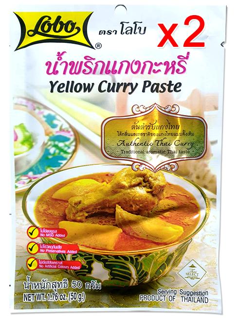 น้ำพริกแกงกะหรี่ 50g (Pack 2)