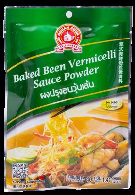 Baked Been Vermicelli Sauce Powder | ผงปรุงอบวุ้นเส้น