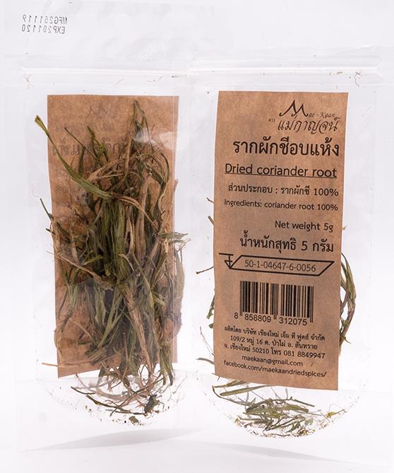 Dried Coriander Root | รากผักชีอบแห้ง