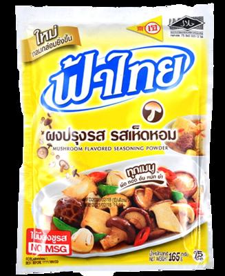 Mushroom Flavoured Seasoning Powder | ผงปรุุงรส รสเห็ดหอม