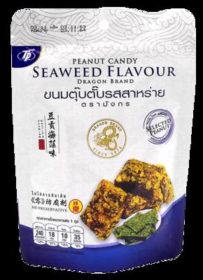 Peanut Candy Seaweed Flavour   ขนมตุ๊บตั๊บ รสสาหร่าย