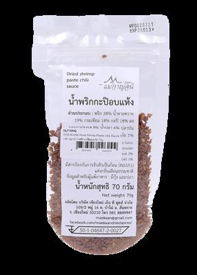 Dried Shrimp Paste Chili Sauce   น้ำพริกกะปิอบแห้ง
