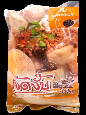 Instant Rice Noodle Black Pepper Chicken Flavor | ก๋วยจั๊บกึ่งสำเร็จรูปน้ำใส รสไก่พริกไทยดำ