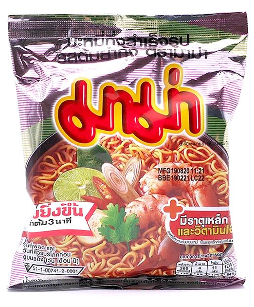 Instant Noodles Shrimp Tom Yum Flavor | บะหมี่กึ่งสำเร็จรูป รสต้มยำกุ้ง