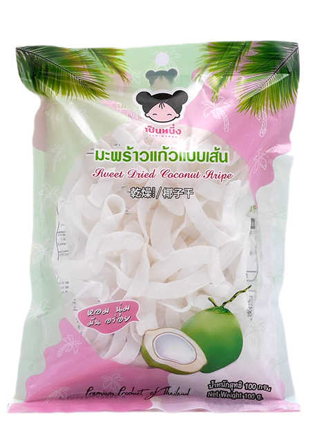 Dried Coconut | มะพร้าวแก้วแบบเส้น สีขาว