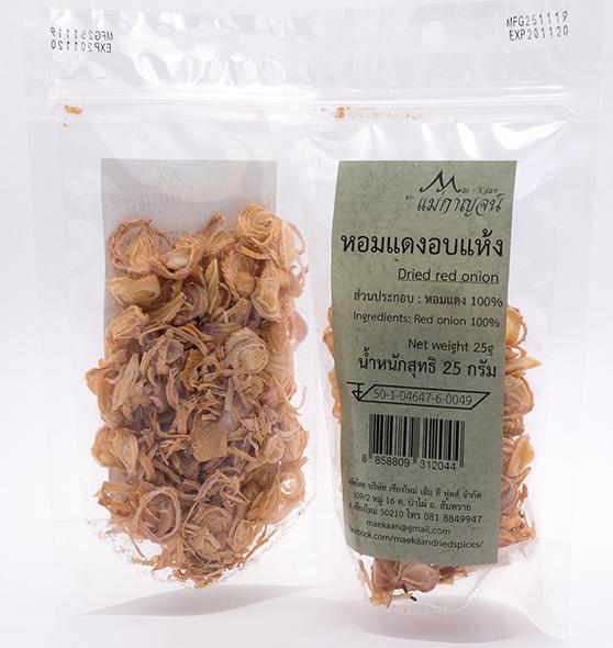 Dried Red Onion | หอมแดงอบแห้ง