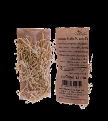 Dried Shredded Raw Papaya | มะละกอดิบสับเส้นอบแห้ง