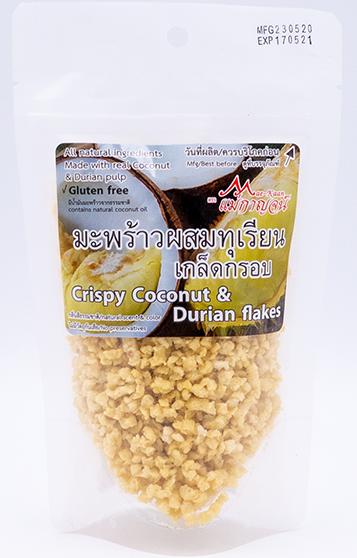 Crispy Coconut & Durian Flakes | มะพร้าวผสมทุเรียนเกล็ดกรอบ
