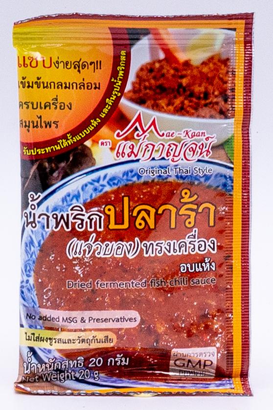 น้ำพริกปลาร้า (แจ่วบอง) ทรงเครื่อง อบแห้ง