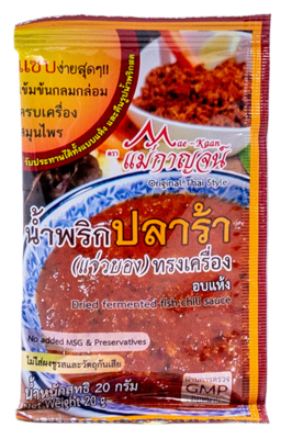 Dried Fermented Fish Chili Sauce   น้ำพริกปลาร้า (แจ่วบอง) ทรงเครื่อง อบแห้ง
