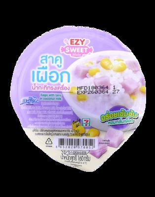 Sago with Taro in Coconut Milk   สาคูเผือก น้ำกะทิทรงเครื่อง