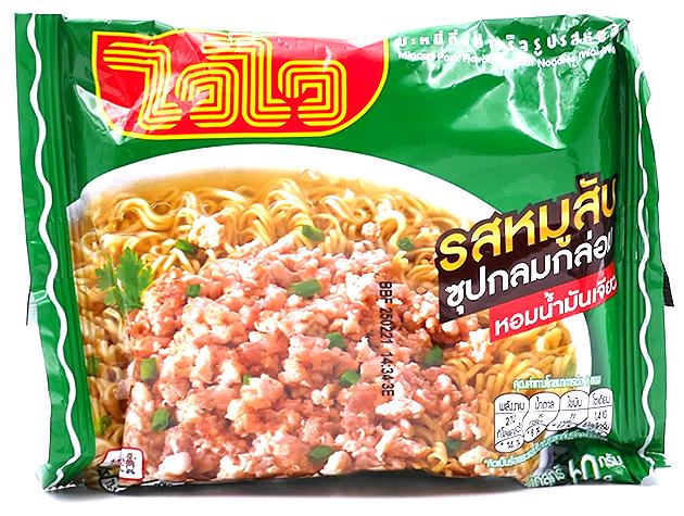 Mince Pork Flavour Instant Noodles | บะหมี่กึ่งสําเร็จรูป รสหมูสับ