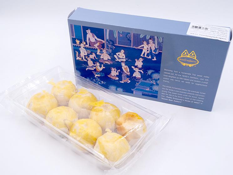 ขนมเปี๊ยะทุเรียนไข่เค็ม (8 ชิ้น)