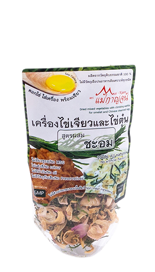 Dried Mixed Vegetables With Climbing Wattle For Omelet And Chinese Steamed Egg | เครื่องไข่เจียวและไข่ตุ๋นสูตรผสมชะอม