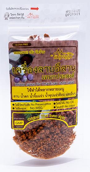 Mixed Spice For Thai E-San Style Salad | เครื่องลาบอีสานเอนกประสงค์