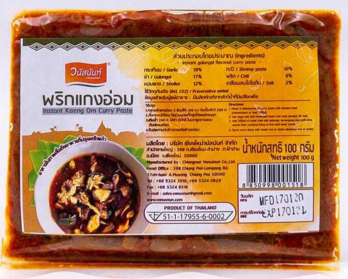 Instant Kaeng Om Curry Paste | พริกแกงอ่อม