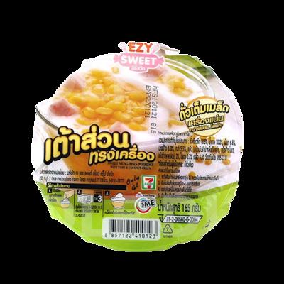 Sweet Mung Bean Porridge with Taro & Coconut cream   7-11 เต้าส่วนทรงเครื่อง