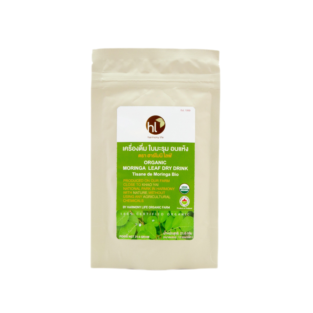 Moringa Organic Herb Tea | ชามะรุม (1.8 กรัม x 12 ซอง)