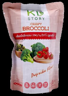 Crispy Broccoli Bacon Grilled Cheese Flavor | บล็อคโคลี่กรอบ รสปาปริก้า (สูตรคีโต)
