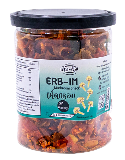 Mushroom Snack Pad Kapao | เห็ดกรอบ รสผัดกะเพรา