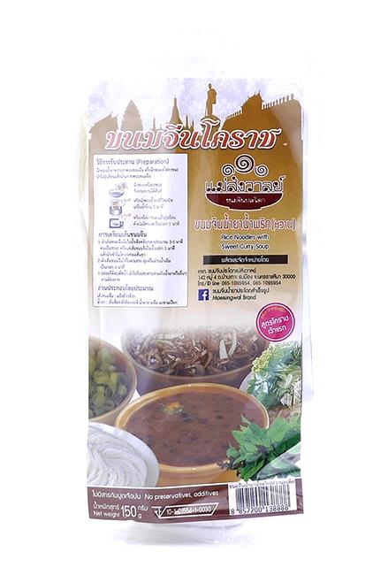 Rice Noodles with Sweet Curry Soup   ชุดขนมจีนน้ำยาน้ำพริก(หวาน)