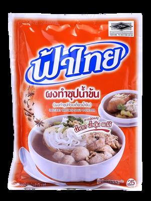 Instant Brown Soup Powder | ผงทำซุุปน้ำข้น