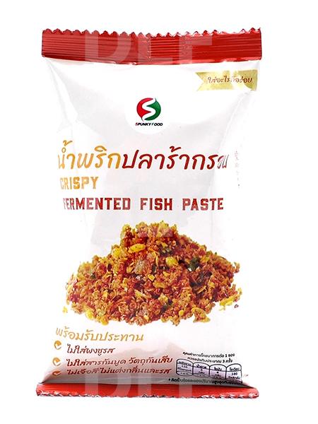 Crispy Fermented Fish Paste | น้ำพริกปลาร้ากรอบ
