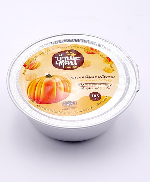Thai Pumpkin Custard | หม้อแกงฟักทอง