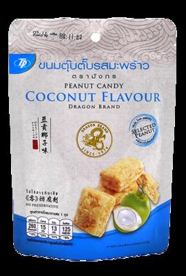 Peanut Candy Coconut Flavour   ขนมตุ๊บตั๊บ รสมะพร้าว